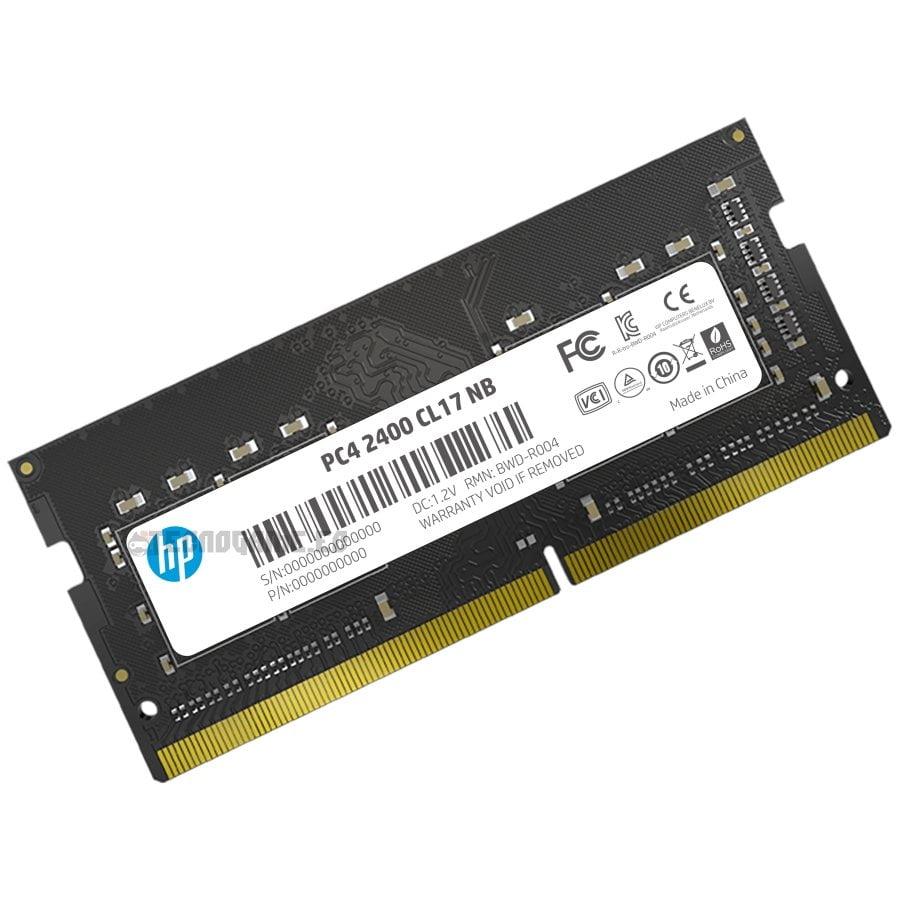 Memoria Ram ddr4 Hp S1 - 1